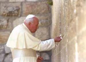 Jean-Paul II à Jérusalem